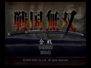 ps2xbox_sengokumusou1_05.jpg