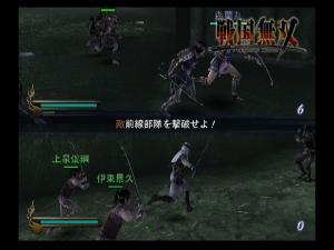 ps2xbox_sengokumusou1_06.jpg