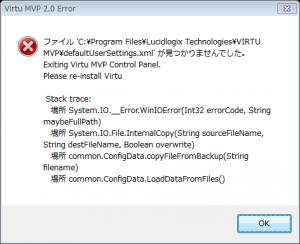 virtu_error.png