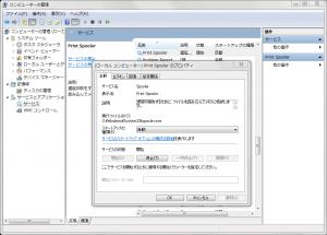 windows7_printer2.png