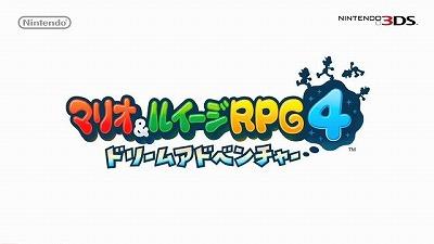 マリオルイージルイージRPG4 ドリームアドベンチャー