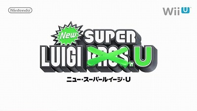 ニュー・スーパールイージ・U
