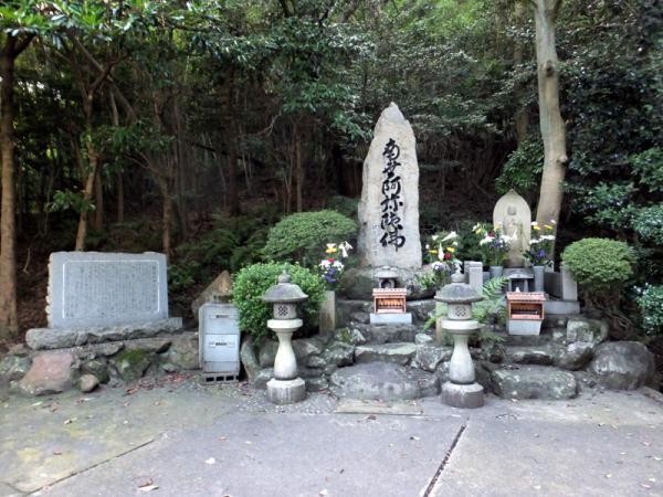 記念石碑02