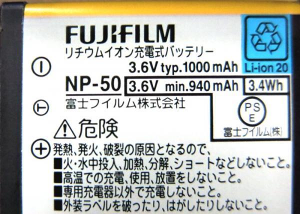 F300電池