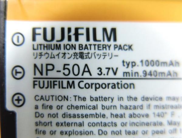F770電池