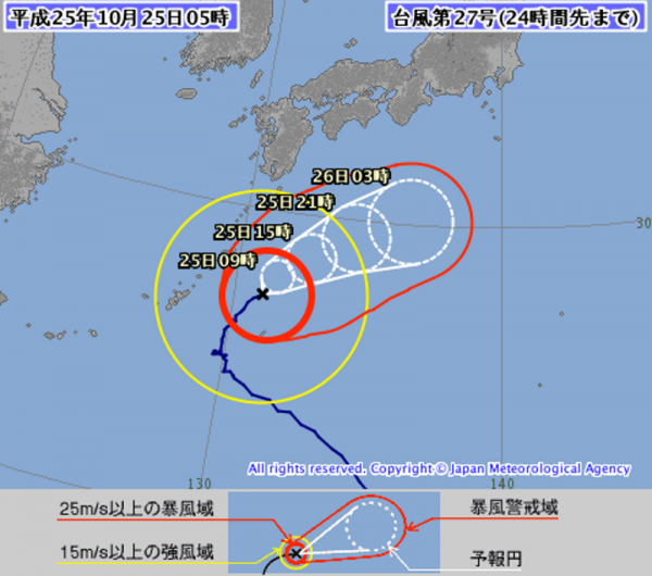 台風27号進路