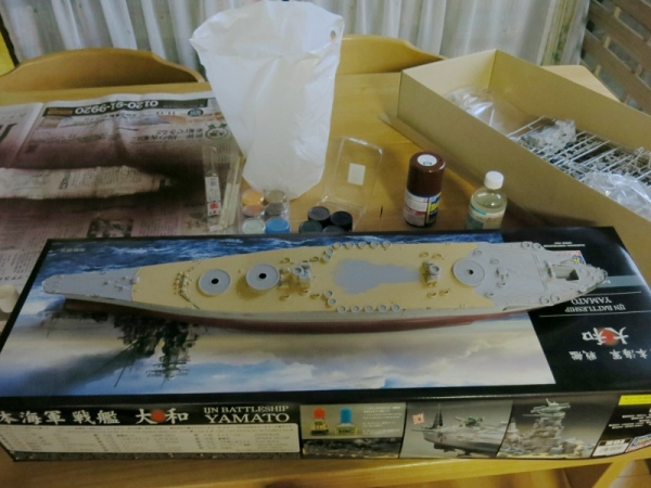 甲板タン塗装