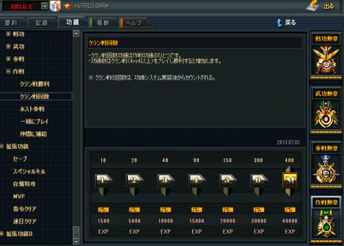 a599a7d0ba4443f753e9d6b2d78d55dd_convert_20130706183422.png