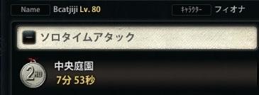 2013_04_11_0000.jpg