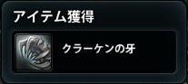 2013_05_06_0001.jpg