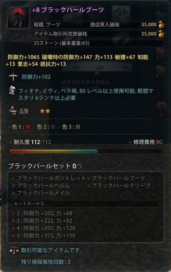 2013_05_06_0007.jpg