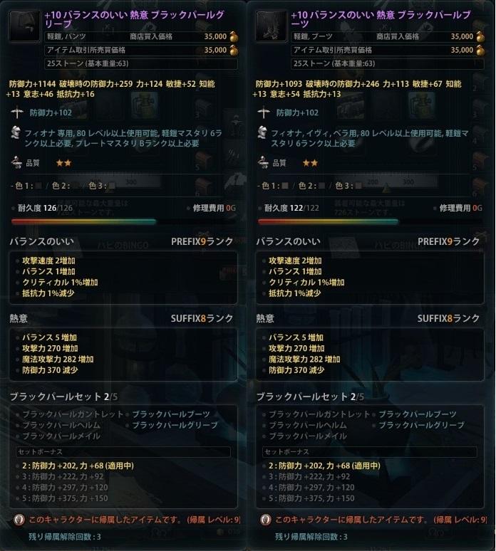 2013_05_09_0004.jpg