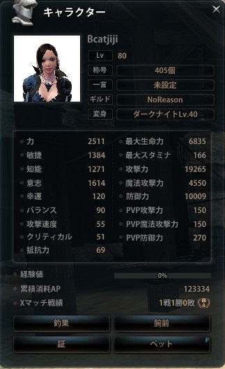 2013_05_09_0006.jpg