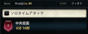 2013_05_25_0003.jpg