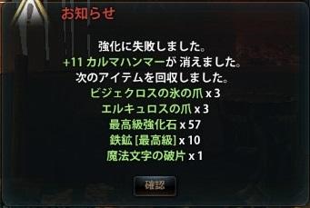 2013_05_31_0002.jpg