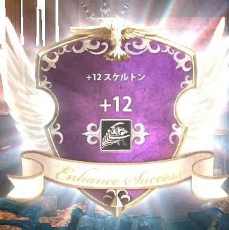 2013_06_01_0002.jpg