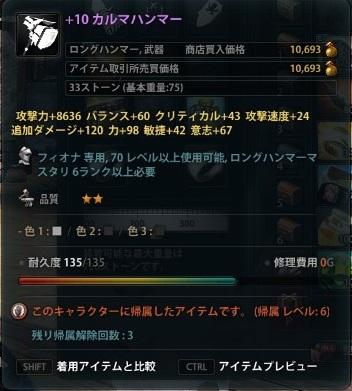 2013_06_01_0007.jpg