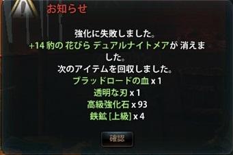 2013_06_01_0010.jpg