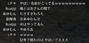 2013_06_28_0024.jpg