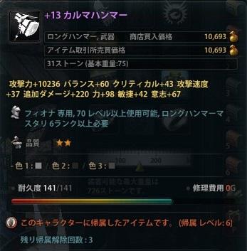 2013_07_31_0003.jpg