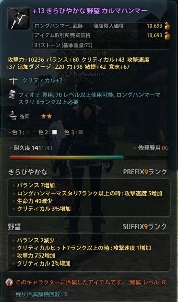 2013_07_31_0009.jpg