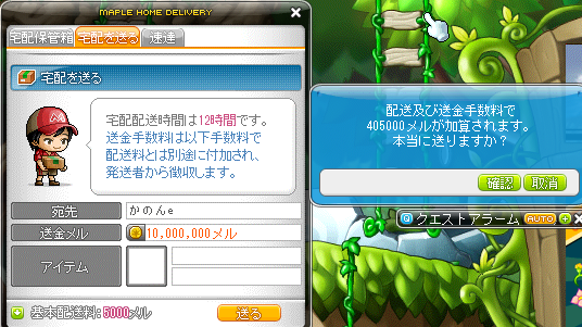 201309180035077f0.png