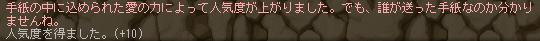 20130918003542d2c.png