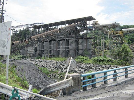 八戸是川採石場