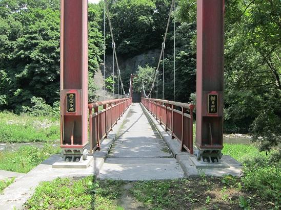 吊り橋 母袋子橋