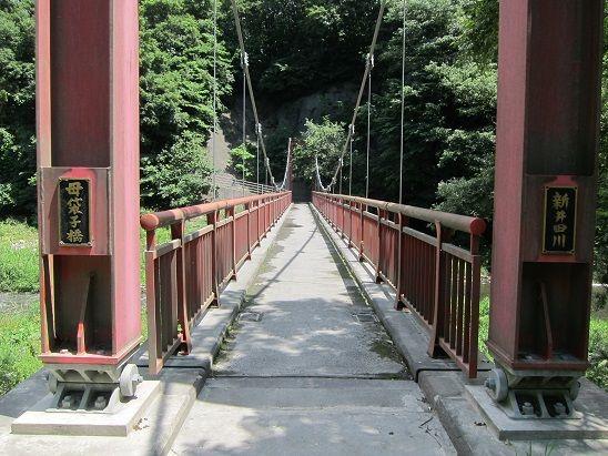 母袋子橋 吊り橋