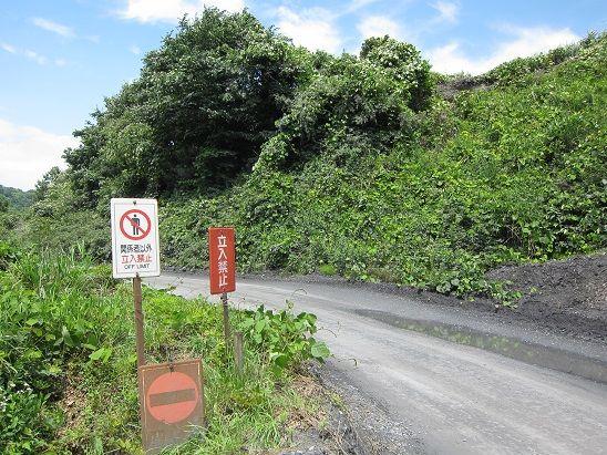 是川東母袋子 山道