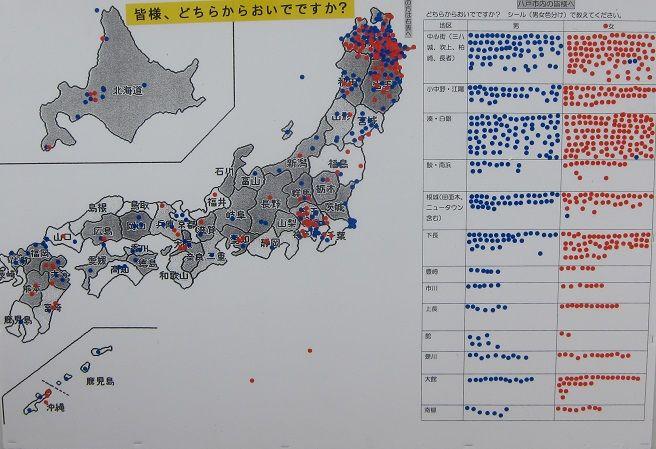 2013八戸館鼻岸壁朝市 地域別入場者数