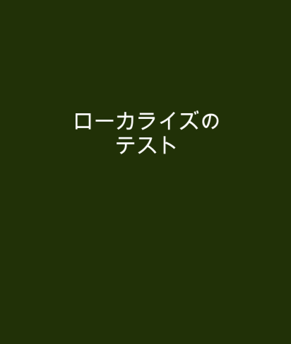 20140929_06.png