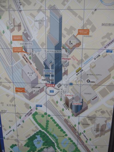 ハルカスの周辺地図