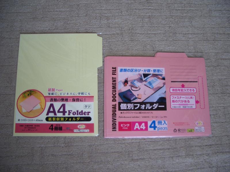 CIMG3715_convert_20130505152529.jpg
