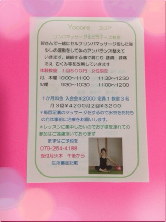 fc2blog_20131118225534645.jpg