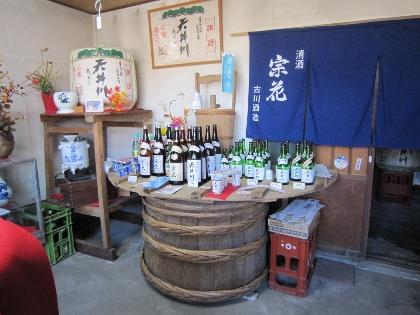 古川酒造2