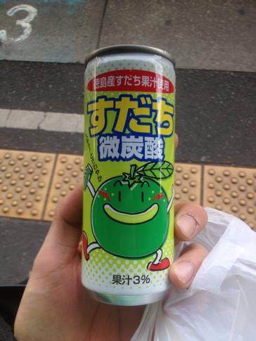 fc2blog_2013043020395260d.jpg