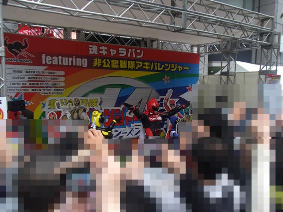 event005.jpg