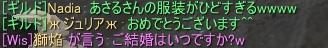 20130711093601494.jpg
