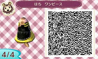fc2blog_20130403173525bab.jpg
