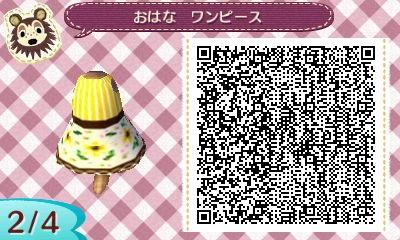 fc2blog_20130403174140914.jpg
