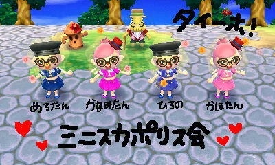 fc2blog_201304081708487d8.jpg