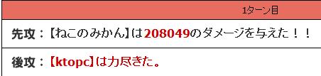a92cafe27d4989666fb39a7608820dce.png