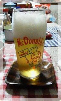 マクドナルドグラス