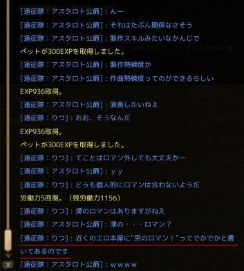 2013071714141483d.jpg