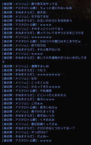 201309111536012dd.jpg