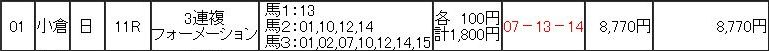 2013082215013142c.jpg