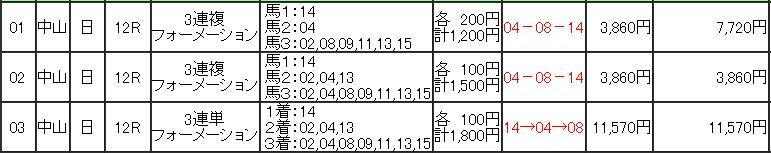20131007104921d4b.jpg