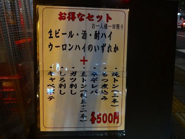 20131026095822b50.jpg